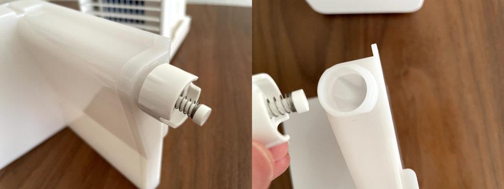 無印良品USB冷風扇MJ-WCF1の水タンクの給水はここから