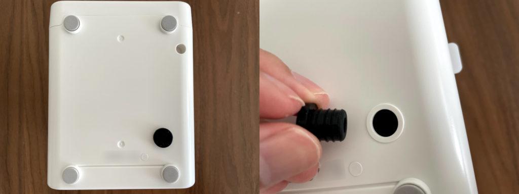 無印良品USB冷風扇MJ-WCF1の裏面