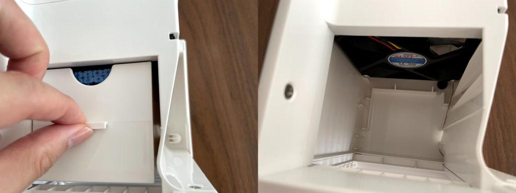 無印良品USB冷風扇MJ-WCF1のフィルターを取り出す