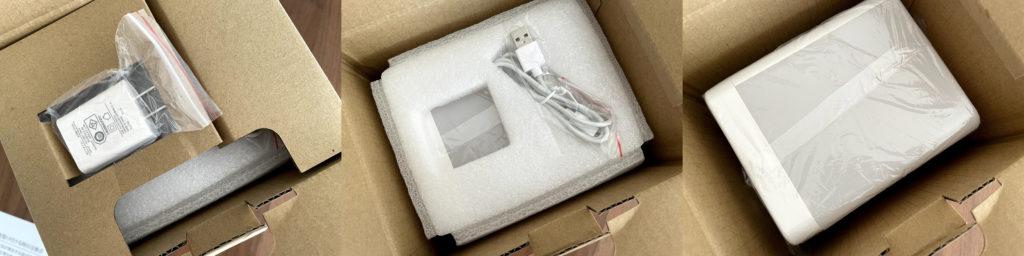 無印良品USB冷風扇MJ-WCF1の外箱をオープン